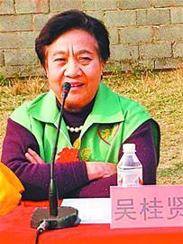 3月16日下午,第十二届全国人民代表大会第一次会议举行第六次全体会议,决定刘延东为国务院副总理。这也是继吴桂贤、陈慕华、吴仪之后,共和国成立以来的第四位女副总理。