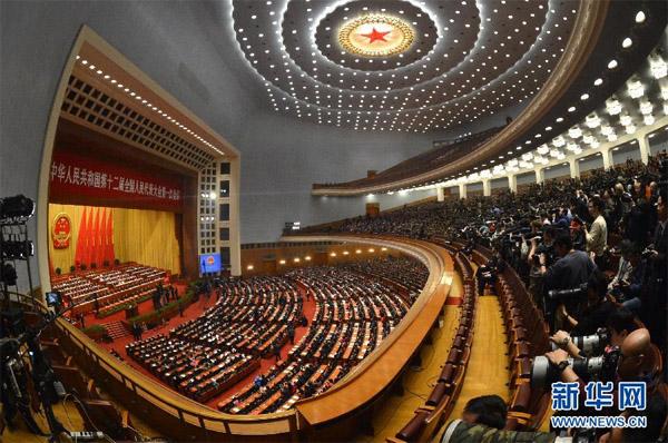 3月17日,第十二届全国人民代表大会第一次会议在北京人民大会堂举行闭幕会。 新华社记者王颂摄