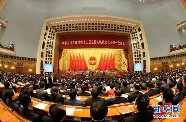 3月17日,第十二届全国人民代表大会第一次会议在北京人民大会堂举行闭幕会。 新华社记者 陈建力