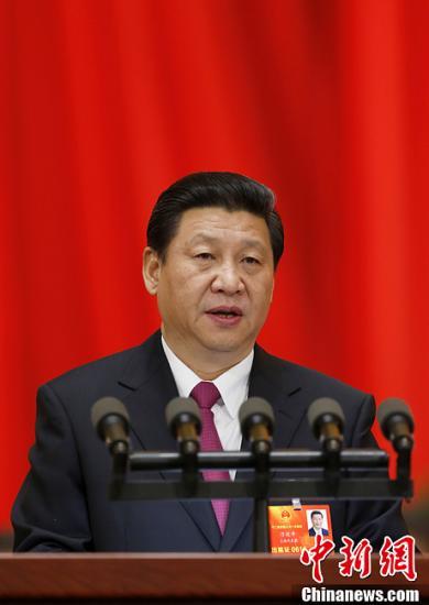 3月17日,第十二届全国人民代表大会第一次会议在北京人民大会堂举行闭幕会,中华人民共和国主席习近平发表讲话。中新社发 盛佳鹏 摄