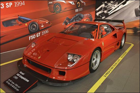 法拉利超级跑车 科技 设计 传奇展览开幕高清图片