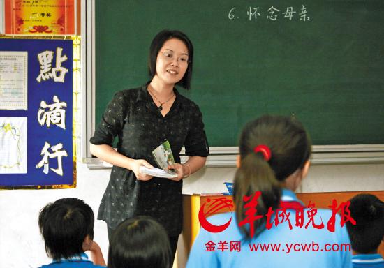 东莞市全国语文记者在一次中学v全国中羊城晚报集体王俊伟摄2016初中排名老师图片