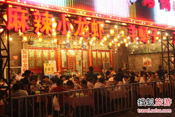 北京旅游必去的美食街:簋街