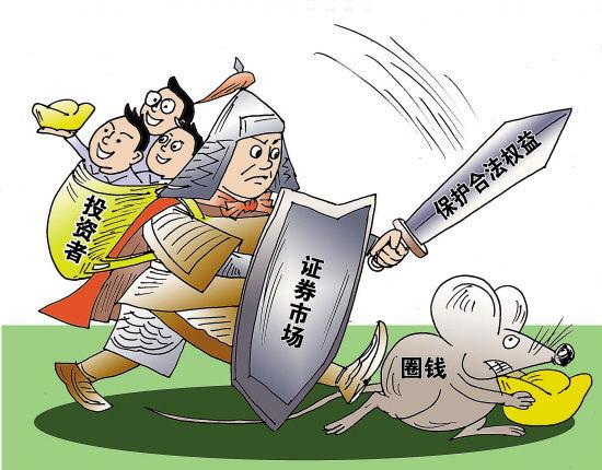 """习近平总书记描绘的""""中国梦"""