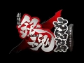 2013银魂剧场版完结篇?