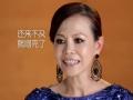 《我是歌手》片花 第九期赛后彭佳慧采访