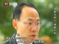 成就北京(五)博奥生物