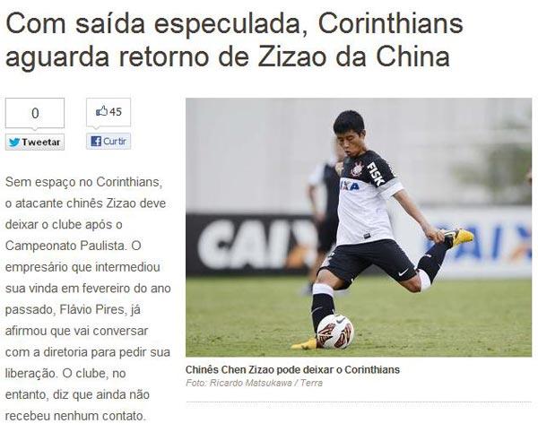 巴西媒体《esportes》截屏
