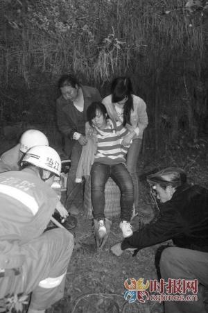 动作误踩捕兽夹被困山中(图)最女生女孩魅力有的图片