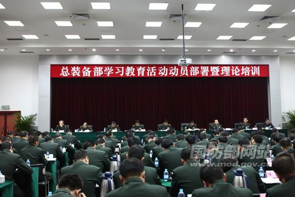 资料图:解放军严格贯彻习主席要求提倡节俭之风,会议形式从简。