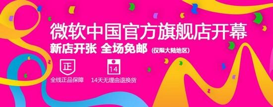 天猫旗舰店_开业撞上双十一辉煌水暖天猫官方旗舰店全场
