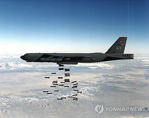 资料图片:美军B-52轰炸机韩联社