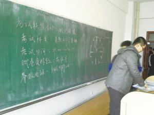 这位老师的举动让学生很感动