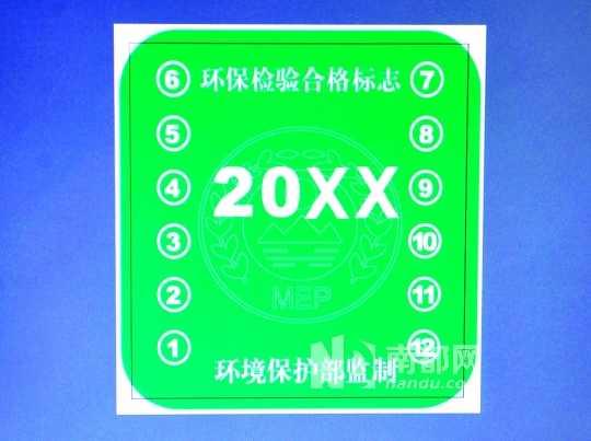 深圳车绿标查询_