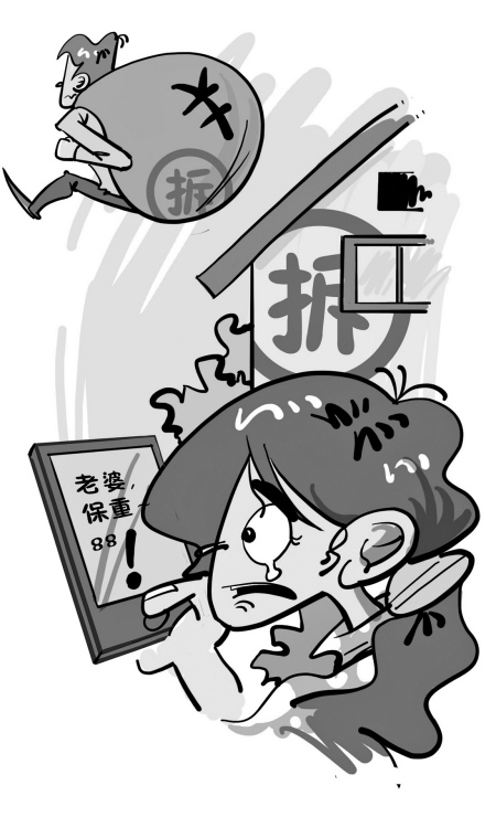 动漫卡通矢量v矢量漫画矢量图素材头像450_750竖版竖屏迷你折叠电动车设计图图片