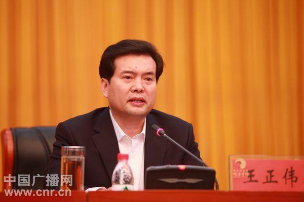 王正伟不再担任宁夏回族自治区主席