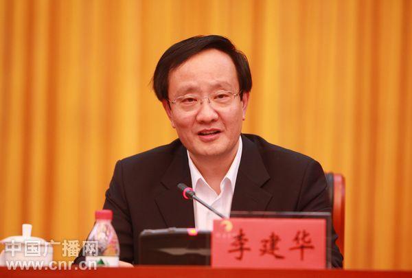 李建华同志任宁夏回族自治区党委委员、常委、书记