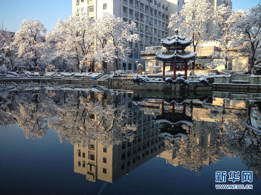 刘晓故乡是北京曲谱