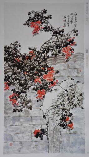 苏健——中国当代书画大师作品展(组图)图片