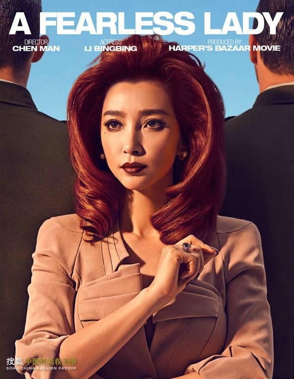 陈曼掌镜 李冰冰演绎好莱坞女性银幕经典图片
