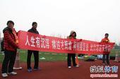 幻灯:德国讲师抵汉观训 江城球迷拉横幅挺柯钊