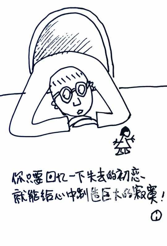 简笔画 手绘 线稿 540_796 竖版 竖屏
