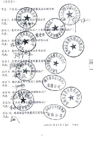 简笔画 设计 矢量 矢量图 手绘 素材 线稿 313_485 竖版 竖屏