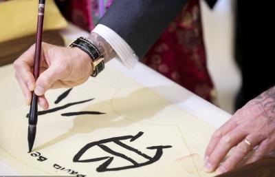 昨天下午2点40分许,贝克汉姆中国行新闻发布会,在北京史家胡同小学进行。发布会上,小贝正式出任中超形象大使。贝克汉姆昨天上午抵达北京,开启了自己为期5天的中国行。