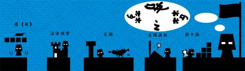《如梦之梦》创作过程漫画图(赵乐/图)