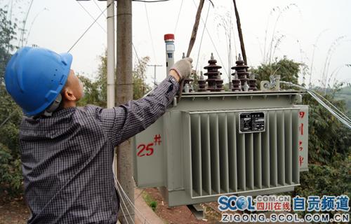 安装电排变压器
