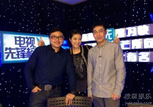 搜狐娱乐讯近日,btv《养生堂》节目主持人悦悦做客btv节目《电视图片