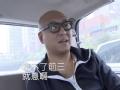 《我是歌手》片花 第十期周晓欧赛前采访