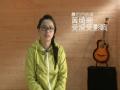 《我是歌手》片花 第十期黄绮珊赛前采访