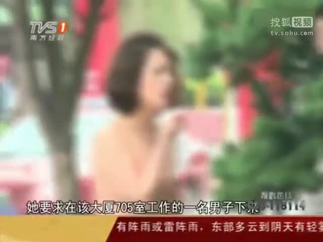 视频:花季少女网吧打工网恋怀孕宿舍生子