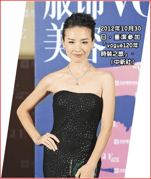 芜湖代表性美女有集清秀和灵气的赵薇;大连有近期