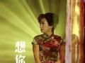 《百变大咖秀片花》 刘忻变身女神张曼玉 致敬电影《花样年华》