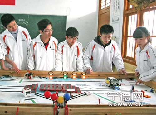 机器人走进宁德五中高中课堂(图)图片