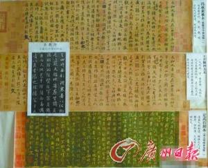 图中上帖为冯承素摹本《兰亭序》,下帖为丰坊刻本版《兰亭序》。