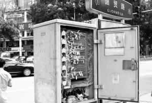 电信交接箱被撬盗打电话充Q币?(图)室内设计图纸设计施工图片