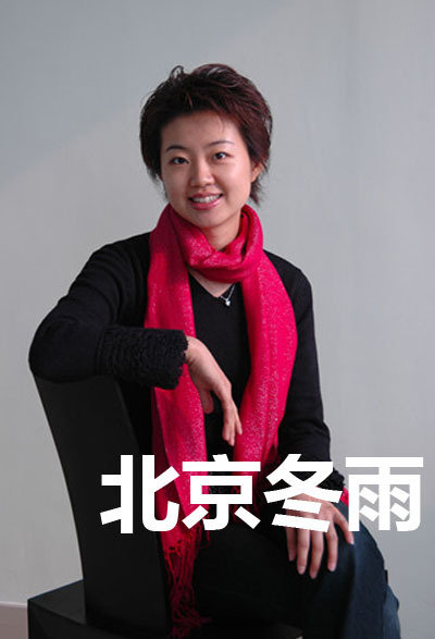 的老婆_央视主持人高博漂亮博士老婆曝光二人校友-搜狐娱乐