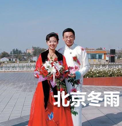 高博与妻子结婚照