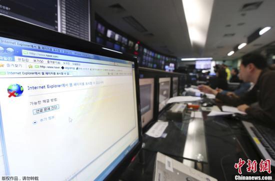 韩国称对韩黑客攻击来自欧美四国 与中国无关