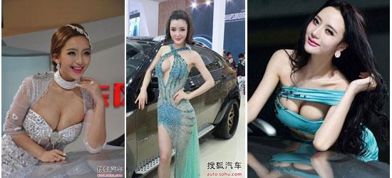 http://suzhou.auto.sohu.com/20130320/n369439545.shtml