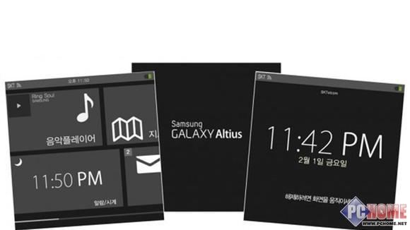 三星智能手表界面高清图片