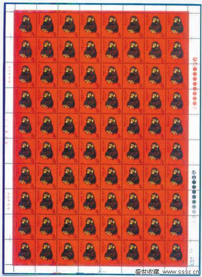 """十二生肖邮票鉴藏; """"庚申年""""特种邮票""""猴票""""版票; 十二生肖蛇邮票"""