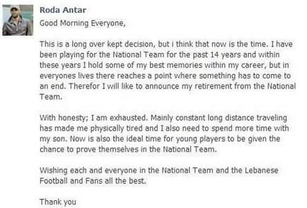 安塔尔正式宣布退出黎巴嫩国家队・放弃冲击2014年世界杯