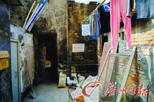 许广平/许广平故居。记者陈安摄于2013年1月16日