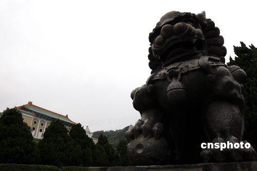 台北故宫文物丢失 几任院长全知情但无人说话