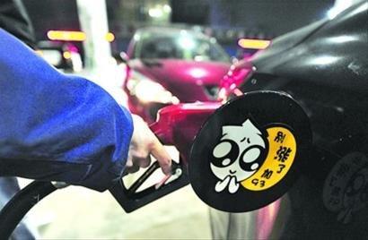 今起,90号汽油和0号柴油每升分别降低0.23元和0.26元