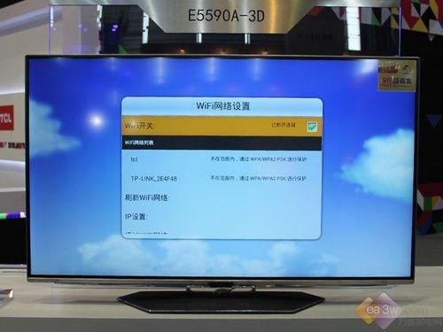 TCL E5590系列智能云电视